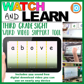 Sight Word Building Video | 3rd Grade | Above