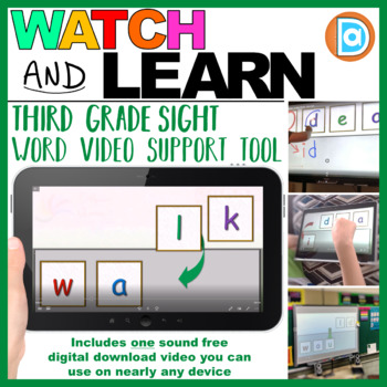 Sight Word Building Video   3rd Grade   Walk