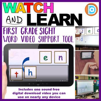RTI | Kindergarten & First Grade Sight Word Fluency Tool | Then