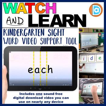 Sight Word Building Video | Kindergarten and 1st Grade | Each