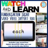RTI | Kindergarten & First Grade Sight Word Fluency Tool | Each