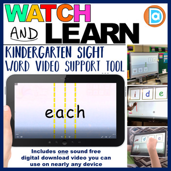 RTI | Kindergarten & First Grade Sight Word Fluency Tool | Each