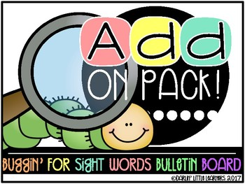 Sight Word Bulletin Board