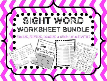 Sight Word Bundle {Aligned with Reading Street curriculum!