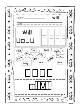 Sight Word Bundle & Kaboom Game
