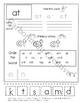 Sight Word Bundle - Kinder to 3rd Grade