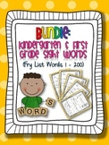 Sight Word Bundle, Kindergarten & First Grade {1 - 200 Fry Lists}