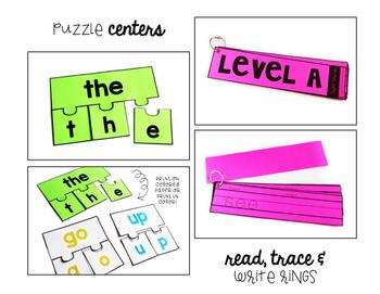 Sight Word Bundle - LEVEL A