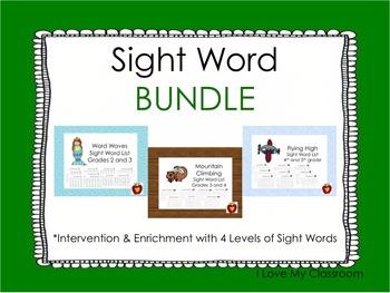 Sight Word Bundle {2nd grade - 5th grade}