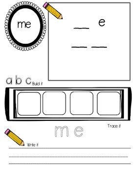 Level A Sight Word Practice