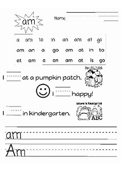 Sight Word Bundle - List 1