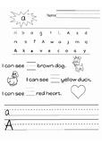 Sight Word Bundle - List 1
