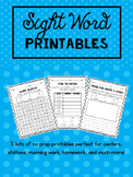 Sight Word Bundle - No Prep Printables SET 1