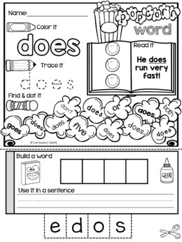 Sight Word Bundle: Popcorn Word Printables & Games!