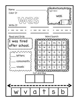 Sight Word Bundle - Words 11-20