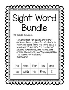 Sight Word Bundle - Words 11-20
