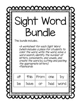 Sight Word Bundle - Words 21-30