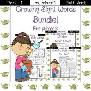 Sight Word- Bundle! pre-primer 2