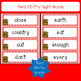 Sight Word Cards (201-300 Fry Sight Words) - Pirate Themed