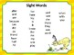 Sight Word Cards - Dr Seuss theme