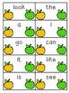 Sight Word Cards FREEBIE