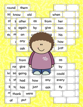 Sight Word Cards - First Grade