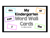 Sight Word Cards for Word Wall