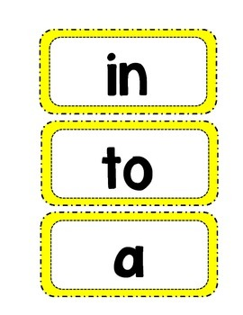 Sight Word Cards for Word Wall - Yellow