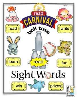Sight Word Carnival Ball Toss.  Reading is a ball.