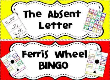 Sight Word Carnival Centers and Small Group Activities