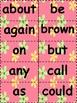 Sight Word Center (1st Grade/Dolch List)