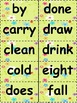 Sight Word Center (2nd Grade/Dolch List)