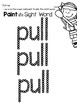 Sight Word Center Activities for the word: pull