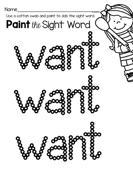 Sight Word want