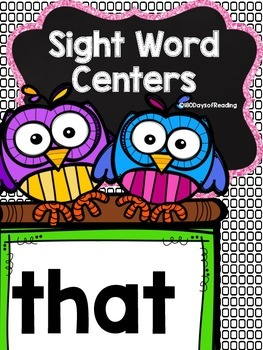 Sight Word Center Activities {that}