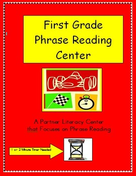 Sight Word Center Activity for First Grade
