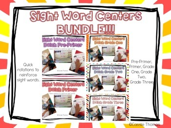 Sight Word Center Bundle {All Dolch Lists}