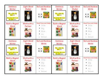 Sight Word Center Cards - Freebie