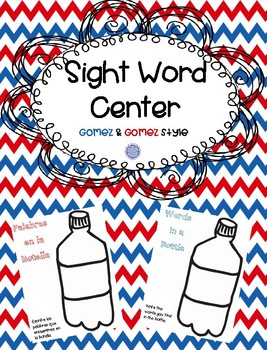 Sight Word Center (English & Spanish)