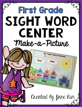 Sight Word Center: Make a Picture FIRST GRADE