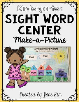 Sight Word Center: Make a Picture Kindergarten