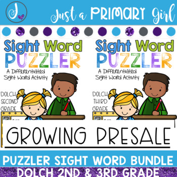 Sight Word Center | PRE-SALE Growing Bundle 2nd & 3rd