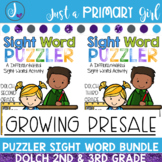 Sight Word Center | Dolch Bundle 2nd & 3rd