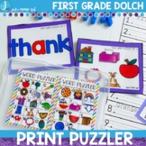 Sight Word Center  First Grade Dolch