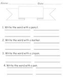 Sight Word Center Work Template