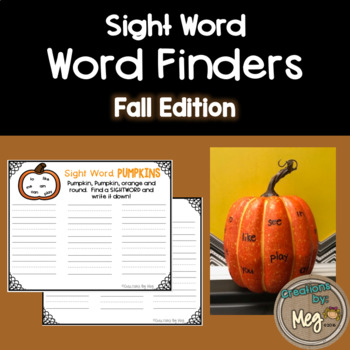 Sight Word Center for Kindergarten and First Grade