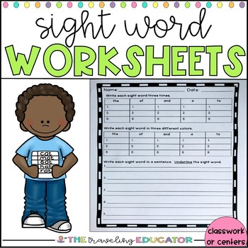 Sight Word Center for the entire year