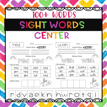 Sight Word Center Activity