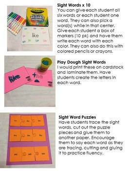 Sight Word Centers GROWING BUNDLE {Editable}