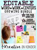 Sight Word Centers  {Editable}